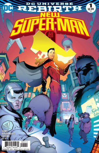New Super-Man #1